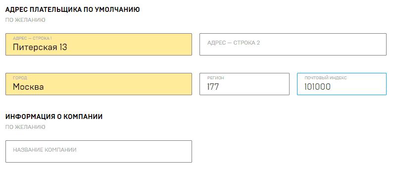 Как сменить валюту в Fortnite на рубли?