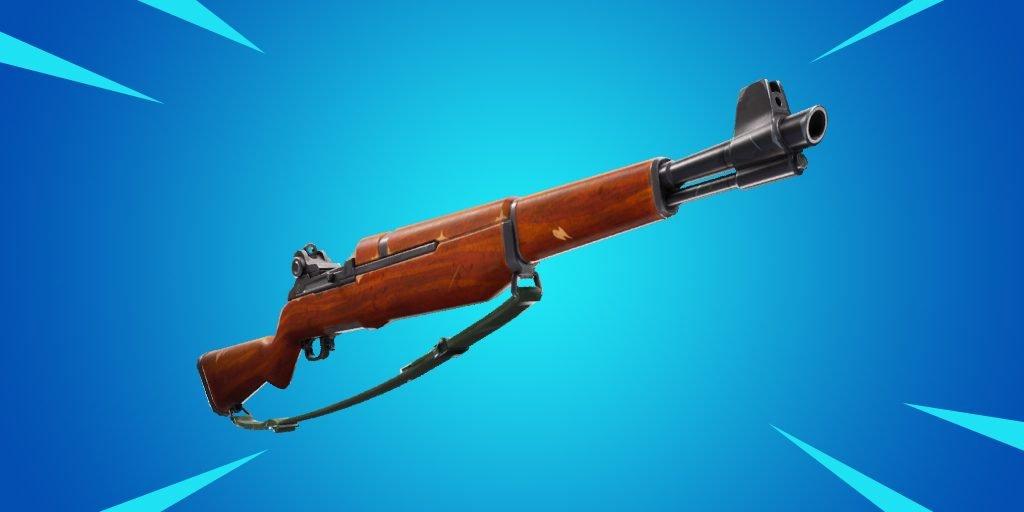 Новое стрелковое оружие скоро появится в Fortnite