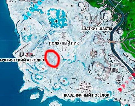 Найдите место, где находится лупа на экране загрузки «Карты сокровищ»