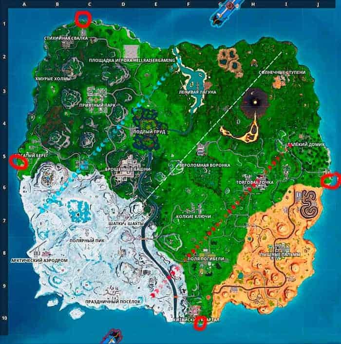 Посетите самую северную, южную, восточную и западную точки – Fortnite 8 сезон 2 неделя