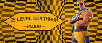 25 LEVEL DEATHRUN MEDIUM 5