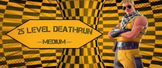 25 LEVEL DEATHRUN MEDIUM 7