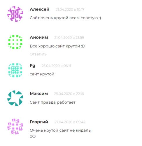 Отзывы о Покупке кодов в Fortnite 3