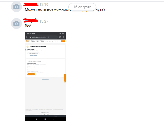 Отзывы о Покупке кодов в Fortnite