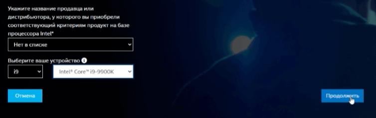 """Как Получить Скин """"Интел"""" в Фортнайт"""